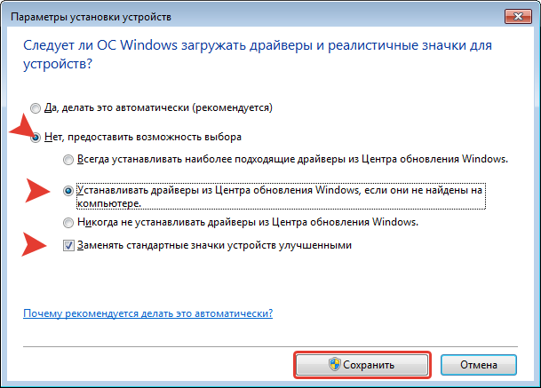 Как установить Windows 7 с диска на компьютер? Установка 44