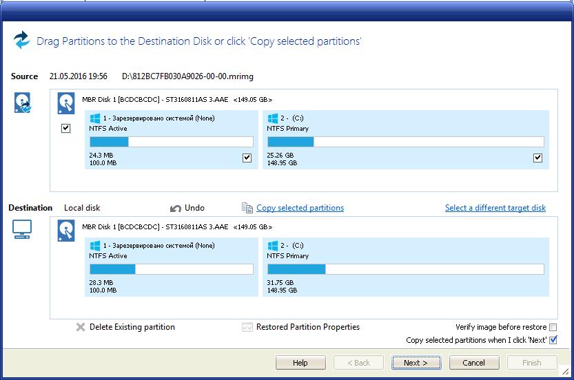 Переносим Windows на другой жёсткий диск