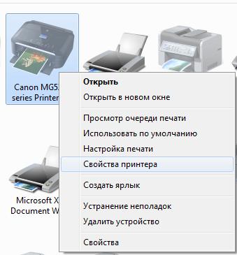 Як налаштувати загальний доступ до принтера
