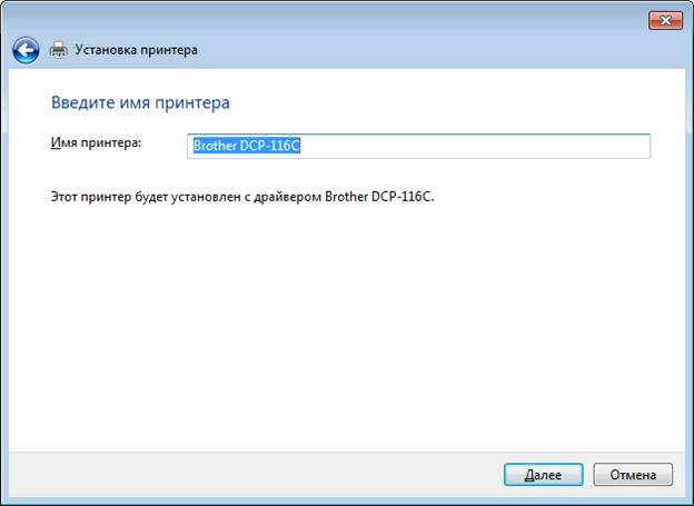 Налаштовуємо принт-сервер TL-PS110U