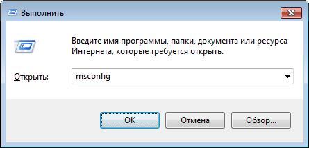 Где находится автозапуск в Windows