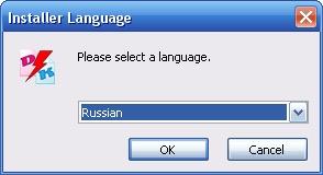Вибираємо мову установки програми DupKiller