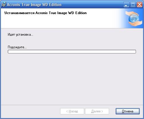 Окно копирования файлов Acronis True Image WD Edition